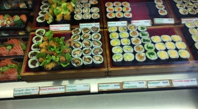Photo of Sushi Restaurant Tokui Sushi at 260 Lonsdale St, Melbourne, VI 3000, Australia