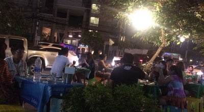 Photo of BBQ Joint ไก่ย่างหัวหิน at Hua Hin, Thailand