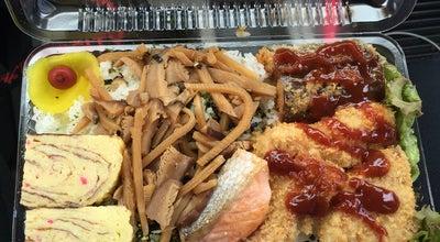 Photo of Asian Restaurant Puka Puka Kitchen at 270 Kamehameha Ave, Hilo, HI 96720, United States