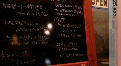 Photo of Cafe Bedford Cafe(ベッドフォード カフェ) at 連取町3337-6, 伊勢崎市 372-0812, Japan