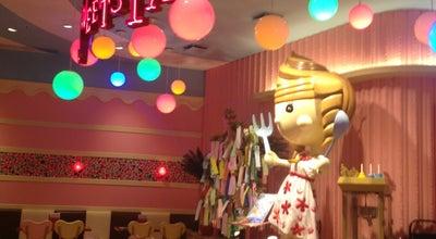 Photo of Dessert Shop スイーツパラダイス 名古屋スパイラルタワーズ店 at 中村区名駅4-27-1, Nagoya-shi 450-0002, Japan
