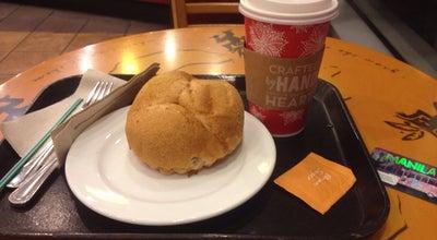 Photo of Coffee Shop Starbucks at Bonifacio Stopover, 31st St, Taguig, Philippines