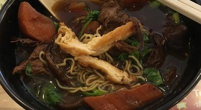 Photo of Vegetarian / Vegan Restaurant 善缘素食坊 at Malaysia