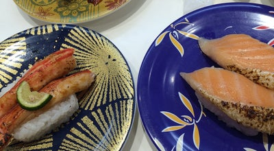 Photo of Sushi Restaurant 海鮮三崎港 本厚木店 at 中町2-4-2, 厚木市 243-0018, Japan
