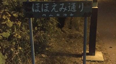 Photo of Trail ほほえみ通り at Japan