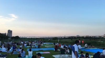 Photo of Park 旭町スポーツ広場 at 厚木3014-2, 厚木市 243-0007, Japan