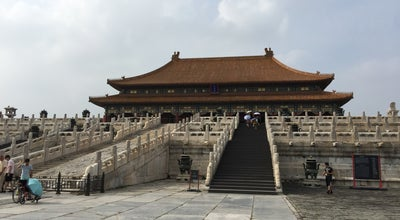 Photo of Historic Site 太和殿 at 4 Jingshan, Beijing, Be, China