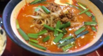 Photo of Ramen / Noodle House ラーメン なる木 at 中津川2984-3, 中津川市 508-0001, Japan