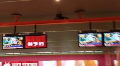 Photo of Arcade タイトーステーション イオンモール釧路昭和店 at 昭和中央4-18-1, 釧路市 084-0910, Japan