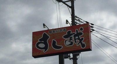 Photo of Sushi Restaurant すし誠 at 下助渕666-1, 村上市, Japan