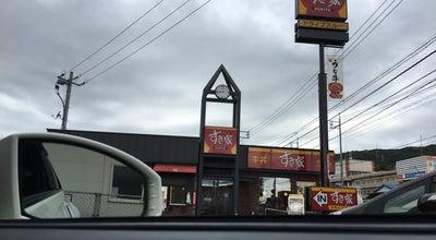 Photo of Diner すき家 2国岩国室の木店 at 室の木町1-8-38, 岩国市 740-0021, Japan