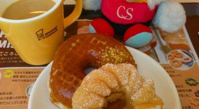 Photo of Donut Shop ミスタードーナツ 古川駅前ショップ at 古川駅前大通1-4-2, 大崎市, Japan