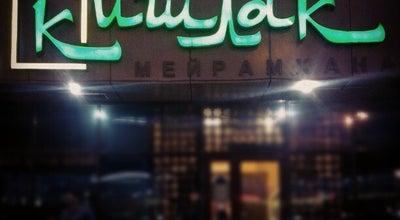 Photo of Asian Restaurant Кишлак at Пр. Кабанбай Батыра, 25, Астана 010000, Kazakhstan