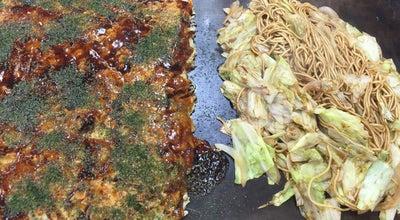Photo of Japanese Restaurant 高専ダゴ 新みつや 倉永店 at 倉永1678, 大牟田市 837-0906, Japan