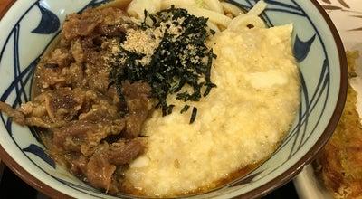 Photo of Ramen / Noodle House 丸亀製麺 朝霞青葉台店 at 青葉台1-2-7, 朝霞市, Japan