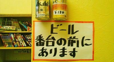 Photo of Spa 鞍馬湯 at 新御霊口町285-21, Kyoto, Japan