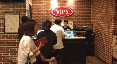 Photo of Steakhouse 빕스 (VIPS) at 계양구 장제로 807, 인천광역시 21058, South Korea