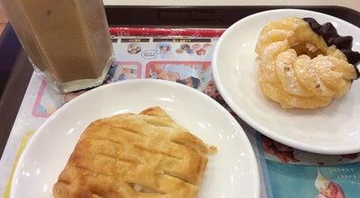 Photo of Donut Shop ミスタードーナツ イオンモール大牟田ショップ at 岬町3-4, 大牟田市 836-0037, Japan