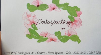 Photo of Boutique Bertaí Sartório at R. Coronel Alfredo Soares, 253, Nova Iguaçu 26255-150, Brazil
