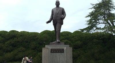 Photo of Monument / Landmark 池田勇人君像 at 中区基町21, 広島市, Japan