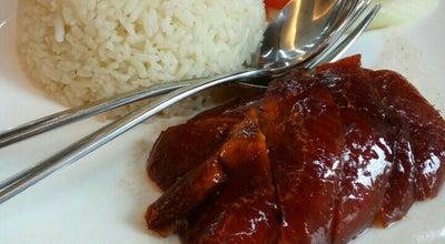 Photo of Asian Restaurant The Duck King Kitchen at Bintaro Xchange Mall Gf Level, Tangerang Selatan, Indonesia
