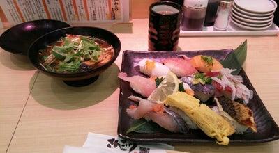 Photo of Sushi Restaurant さんきゅう水産 住道店 at 住道2-3-1, 大東市, Japan