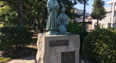 Photo of Historic Site 坂本龍馬新婚の旅碑 at 天保山町, 鹿児島市, Japan