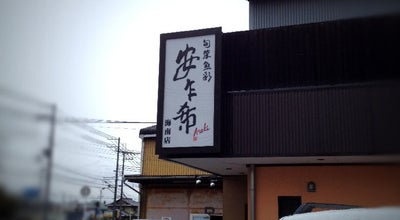 Photo of Japanese Restaurant 安乍希 海南店 at 日方874-1, 海南市 642-0002, Japan