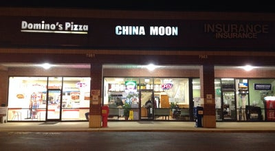 Photo of Chinese Restaurant China Moon at 7949 Fayetteville Rd, Raleigh, NC 27603, United States