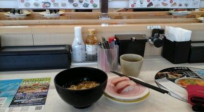 Photo of Sushi Restaurant かっぱ寿司 岡崎大樹寺店 at 鴨田町字広元265, 岡崎市, Japan