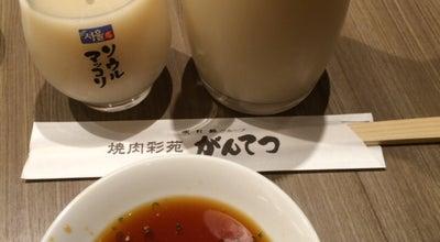 Photo of BBQ Joint 焼肉彩苑がんてつ 枚方店 at 北中振4-10-15, 枚方市 573-0064, Japan