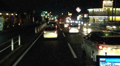 Photo of Burger Joint モスバーガー 鳥栖バイパス店 at 古賀町330-1, 鳥栖市, Japan