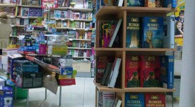 "Photo of Bookstore Книжный магазин ""Клуб семейного досуга"" at Ул. Ушакова 35-а, Херсон, Ukraine"