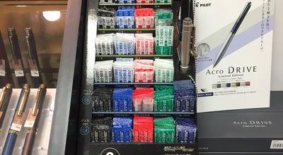 Photo of Paper / Office Supplies Store ナガサワ文具センター  梅田茶屋町店 at 北区茶屋町7-20, 大阪市, おおさかふ 530-0013 , Japan