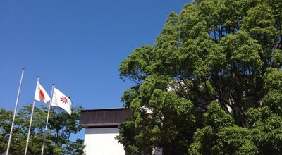 Photo of Library 横須賀市立南図書館 (久里浜図書館) at 久里浜6-14-3, 横須賀市 239-0831, Japan