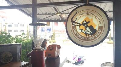 Photo of Arcade ร้านกาแฟบ้านเพื่อนเดินทาง at ตรงข้ามร้านโยมิสาขาบ้านดู่, Thailand