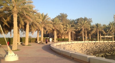 Photo of Trail ممشى المركز العلمي at Al Blajat St., Kuwait