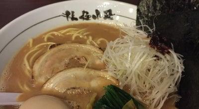 Photo of Ramen / Noodle House 拉麵小路 at 紅窗門街50號地下, Macao