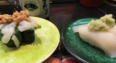 Photo of Sushi Restaurant なごやか亭 福住店 at 豊平区福住3条4丁目1-45, 札幌市 062-0043, Japan