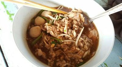Photo of Ramen / Noodle House ยายนาง ก๋วยเตี๋ยวโครงไก่ at มหาสารคาม, Thailand