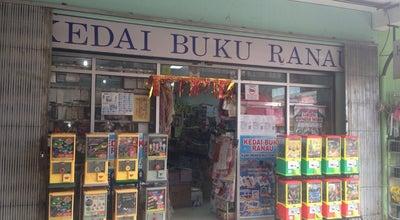 Photo of Bookstore Kedai Buku Ranau at Malaysia