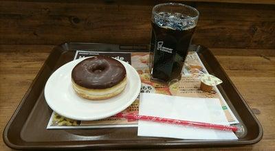 Photo of Donut Shop ミスタードーナツ アシコタウンあしかがショップ at 大月町3丁目2番地, 足利市 326-0005, Japan