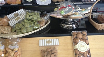 Photo of Bakery Petek Kuzine at Fener Cad. İskenderun, İskenderun 31200, Turkey