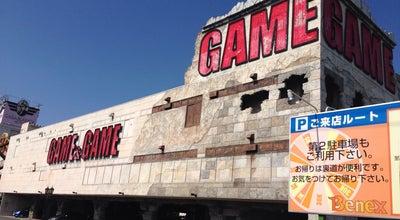 Photo of Arcade ベネクス 川越店 at 大仙波340-1, 川越市, Japan