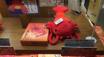 Photo of Farmers Market Tabe Tabi Shop at 今富字大作1091-2, 市原市 290‐0265, Japan