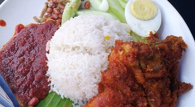 Photo of Malaysian Restaurant Village Park Restaurant at 5, Jalan Ss 21/37, Petaling Jaya 47400, Malaysia
