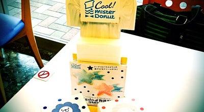 Photo of Donut Shop ミスタードーナツ 伊勢イオンララパーク店 at 小木町538, 伊勢市, Japan