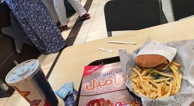 Photo of Burger Joint هارديز العارضية at Kuwait