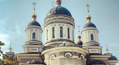 Photo of Temple Спасо-Преображенский кафедральный собор at Ул. Артёма, Донецк, Ukraine
