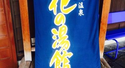 Photo of Spa 長八温泉 花の湯館 at 上袋545-1, 富山市 939-8071, Japan